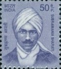 [Definitives - Makers of India, Typ DVZ]