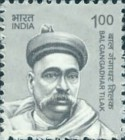 [Definitives - Makers of India, Typ DWA]