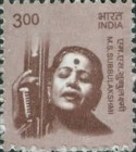 [Definitives - Makers of India, Typ DWB]
