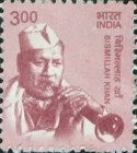 [Definitives - Makers of India, Typ DWC]