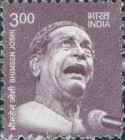 [Definitives - Makers of India, Typ DWE]