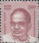 [Definitives - Makers of India, Typ DWG]