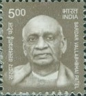 [Definitives - Makers of India, Typ DWJ]