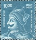 [Definitives - Makers of India, Typ DWN]