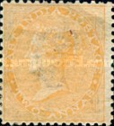 [Queen Victoria, 1819-1901 - Yellowish to White Paper, Watermarked, type E16]