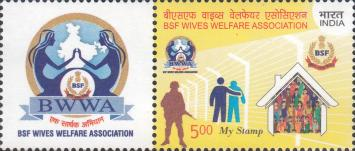 [Border Security Force Wives Welfare Association - Personalized Vignette, Typ ECF]