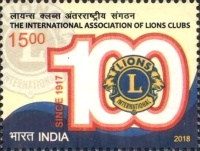 [The 100th Anniversary (2017) of Lions Clubs International, Typ ECH]