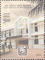 [Scott Christian College, Nagercoil, Typ ECP]