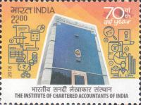 [The 70th Anniversary of the Institute of Chartered Accountants of India, Typ ECQ]