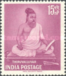 [Thiruvalluvar Commemoration, Typ EE]