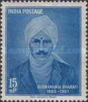 [Subramania Bharati Commemoration, Typ EH]