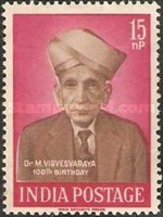 [The 100th Anniversary of the Birth of Doctor M. Visvesvaraya, Engineer, Typ EI]