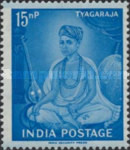 [The 114th Anniversary of the Death of Tyagaraja (Musician), type EL]