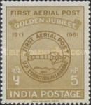 [The 50th Anniversary of 1st Official Airmail Flight, Allahabad-Naini, type EM]