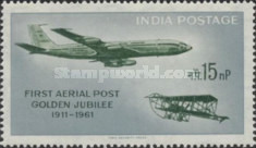 [The 50th Anniversary of 1st Official Airmail Flight, Allahabad-Naini, type EN]