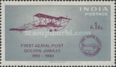 [The 50th Anniversary of 1st Official Airmail Flight, Allahabad-Naini, type EO]