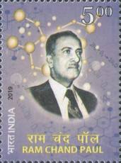 [The 100th Anniversary of the Birth of Ram Chand Paul, 1919-2002, Typ EPP]