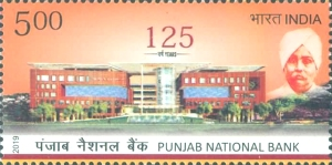 [The 125th Anniversary of Punjab National Bank, Typ EPT]