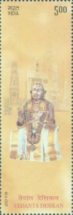 [The 650th Anniversary of the Death of Vedanta Desikan, 1268-1369, type EPX]