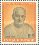 [The 100th Anniversary of the Birth of Pandit Motilal Nehru, type EQ]