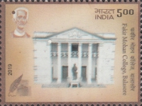 [The 75th Anniversary of the Fakir Mohan College, type EQK]
