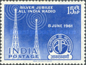 [Silver Jubilee of All India Radio, type ES]