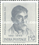 [The 100th Anniversary of Prafulla Chandra Ray, Social Reformer, Typ ET]
