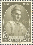 [The 100th Anniversary of the Birth of V. N Bhatkande, Composer, type EU]