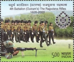 [The 200th Anniversary of the Fourth Battalion of Rajputana Rifles, Typ EUJ]