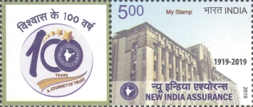 [The 100th Anniversary of New India Assurance - Personalized Vignette, Typ EUN]