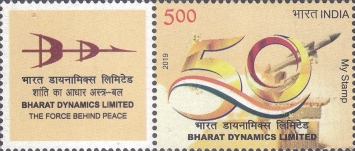 [The 50th Anniversary of Bharat Dynamics Limited - Personalized Vignette, Typ EUP]