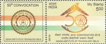 [The 50th Anniversary of the Indian Institute of Technology Delhi - Personalized Vignette, Typ EVB]