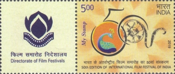 [The 50th Anniversary of the International Film Festival of India - Personalized Vignette, Typ EVC]