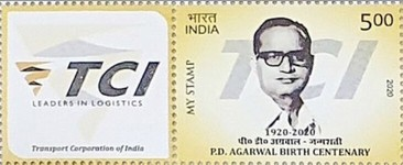 [The 100th Anniversary of the Birth of Prabhudayal Agartala - Personalized Vignette, type EXF]