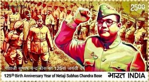 [The 125th Anniversary of the Birth of Subhas Chandra Bose, 1897-1945, type EXI]