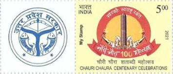 [The 100th Anniversary of the Chauri Chaura Incident - Personalized Vignette, type EXK]