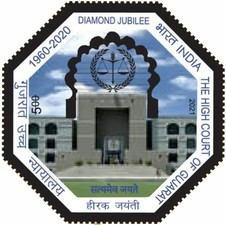[The 60th Anniversary of the High Court of Gujarat, type EXL]