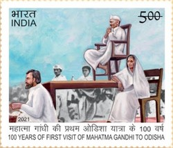 [The 100th Anniversary of Mahatma Gandhi's First Visit to Odisha, type EXN]