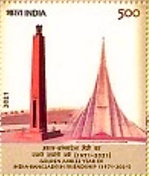 [The 50th Anniversary of Diplomatic Relations with Bangladesh - Joint Issue with Bangladesh, type EXO]