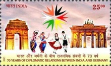 [The 70th Anniversary of Diplomatic Relations with Germany, type EXQ]