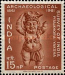 [The 100th Anniversary of Indian Archaeological Survey, type EY]