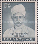 [The 100th Anniversary of the Birth of Malaviya, Educationist, type FA]
