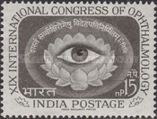 [The 19th International Ophthalmology Congress, New Delhi, Typ FO]
