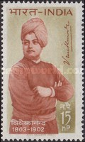 [The 100th Anniversary of the Birth of Vivekananda, type FQ]