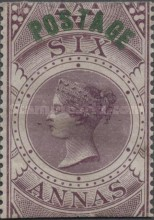 "[Queen Victoria, 1819-1901 - Overprinted ""POSTAGE"" in Green, type G]"