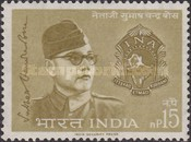 [The 67th Anniversary of the Birth of Subhas Chandra Bose (Nationalist), Typ GH]