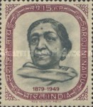 [The 85th Anniversary of the Birth of Sarojini Naidu (Poetess), Typ GJ]