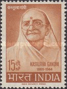 [The 20th Anniversary of the Death of Kasturba Gandhi, Typ GK]