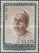 [Govind Ballabh Pant Commemoration, Typ HO]