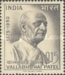 [The 90th Anniversary of the Birth of Vallabhbhai Patel (Statesman), Typ HP]